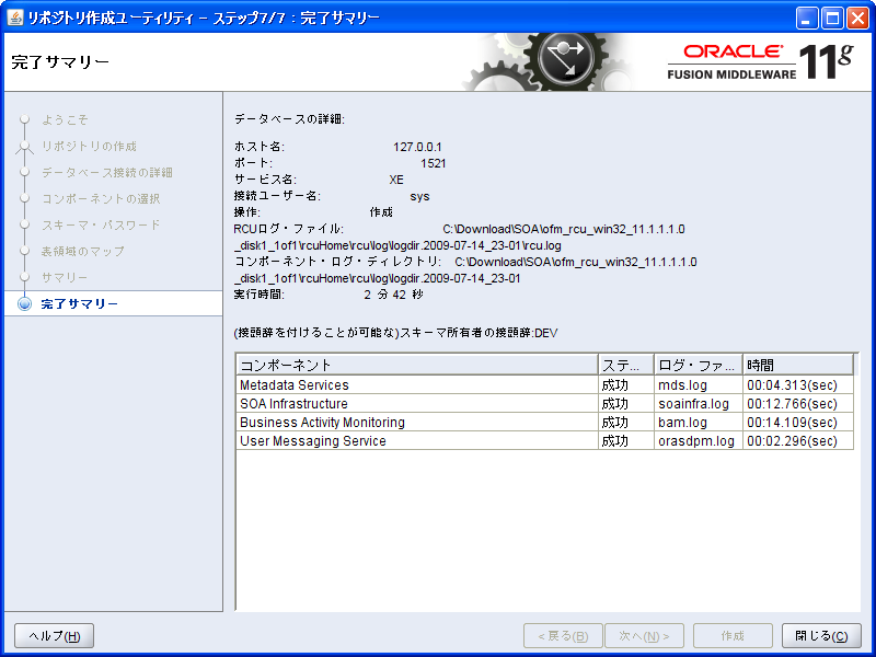 f:id:satonaoki:20090714233437p:image