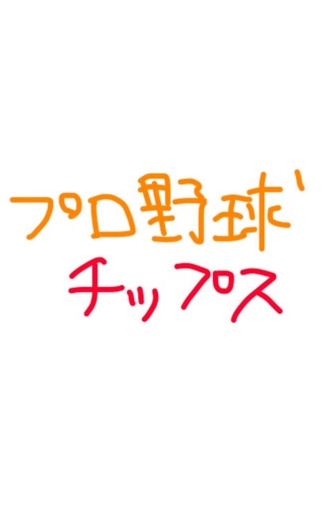 f:id:satonoblog:20200803120931j:image