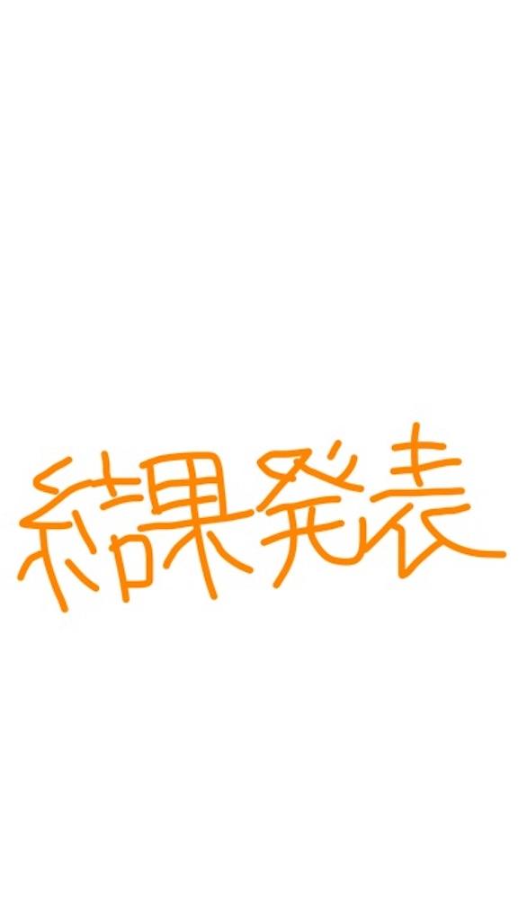 f:id:satonoblog:20200929183152j:image