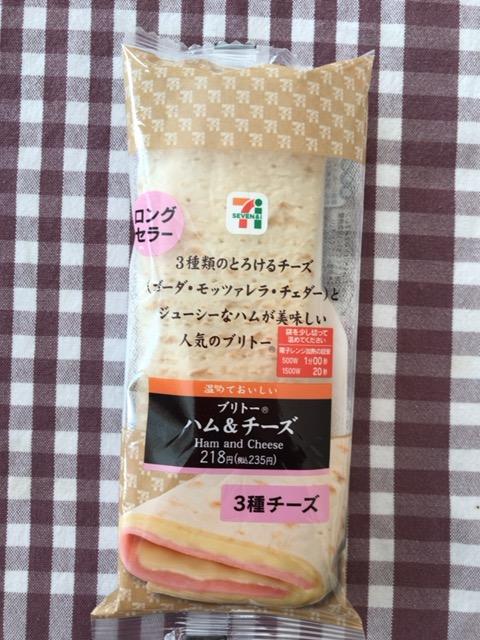 f:id:satonoyukiko:20200209070335j:plain