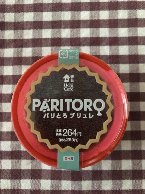 f:id:satonoyukiko:20200401063529j:plain