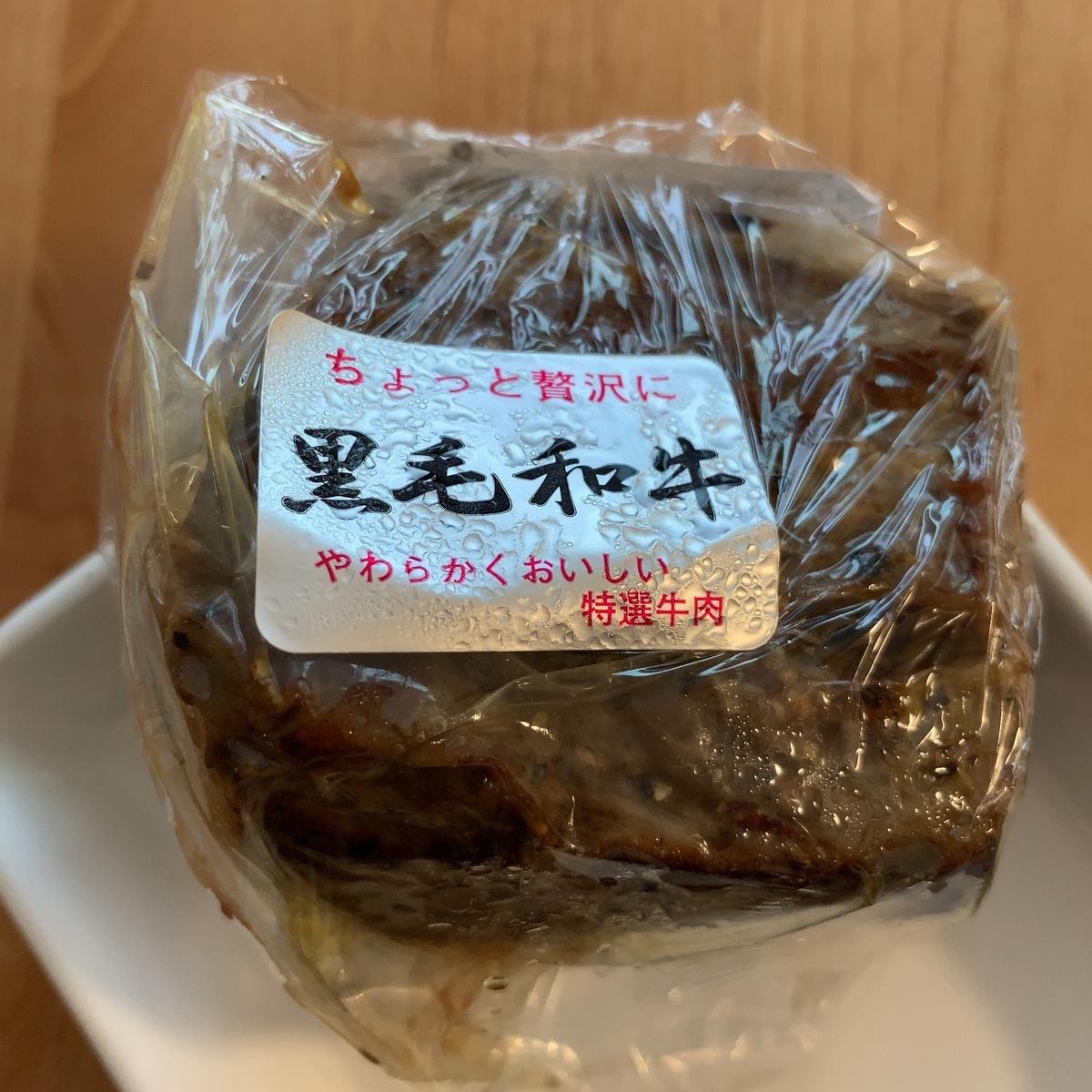 f:id:satonoyukiko:20210613081124j:plain