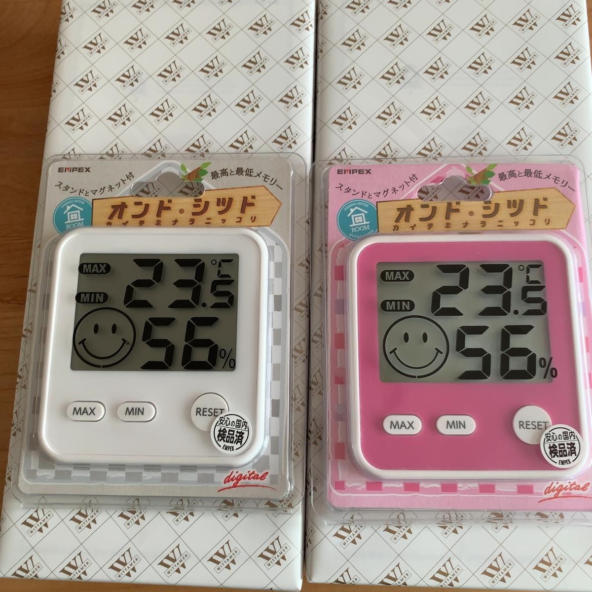 f:id:satonoyukiko:20210620074855j:plain