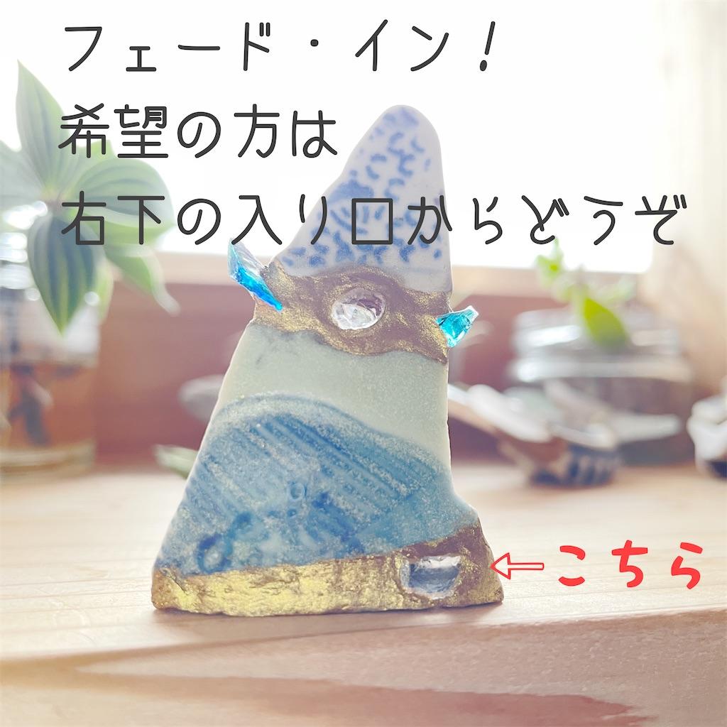 f:id:satoo44:20211007133556j:image