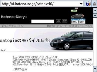 f:id:satopie40:20060530201048j:image
