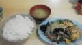 ニラたまご炒め定食(730円)