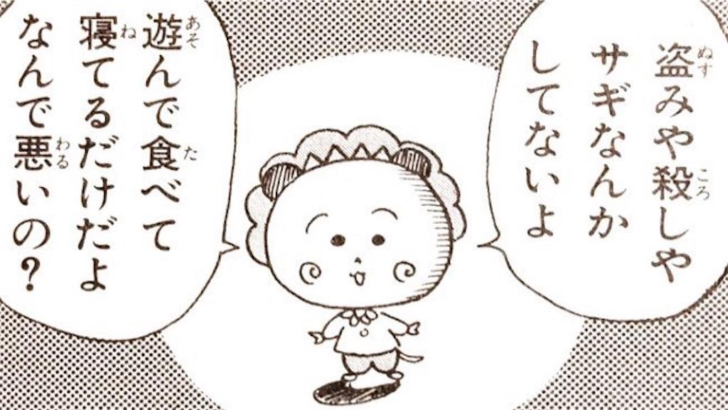 f:id:satopsaku:20180811115700j:image