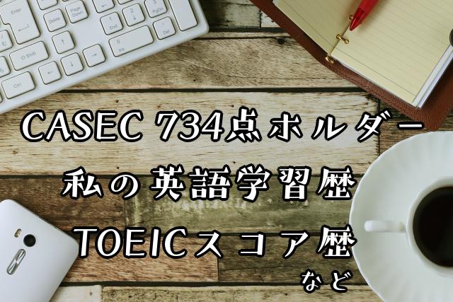 f:id:satorepo:20210112214428p:plain