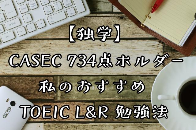 f:id:satorepo:20210112214958p:plain