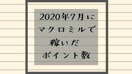f:id:satorepo:20210228221808j:plain