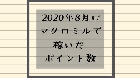 f:id:satorepo:20210228222157j:plain