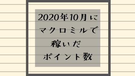f:id:satorepo:20210228222305j:plain