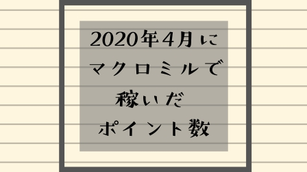 f:id:satorepo:20210228222645j:plain