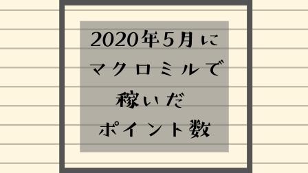 f:id:satorepo:20210228223023j:plain