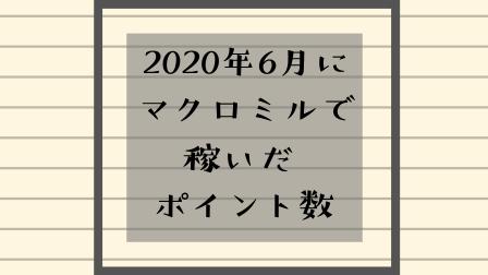 f:id:satorepo:20210228223057j:plain