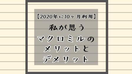 f:id:satorepo:20210413000734j:plain