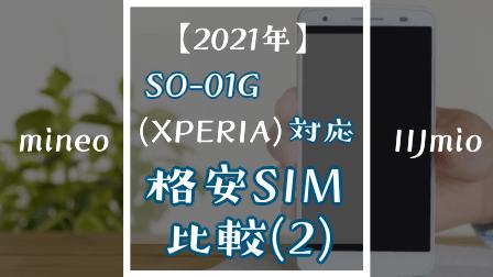 f:id:satorepo:20210523223856p:plain