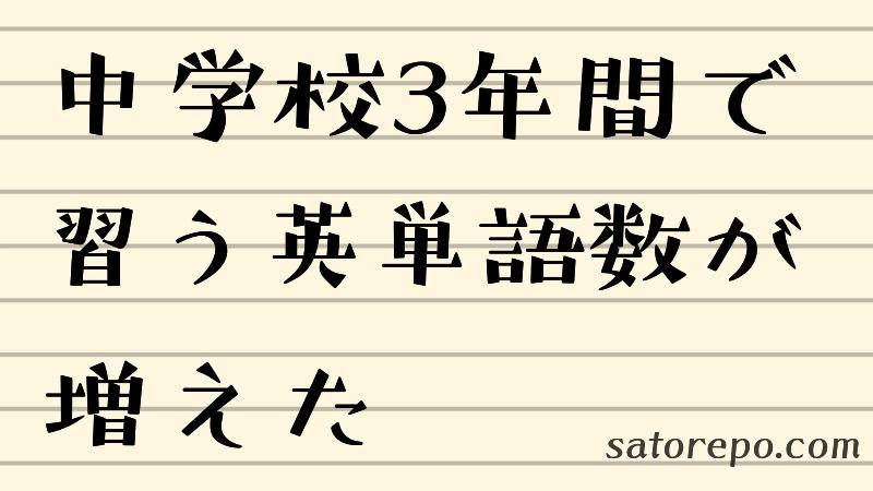 f:id:satorepo:20210622231716p:plain