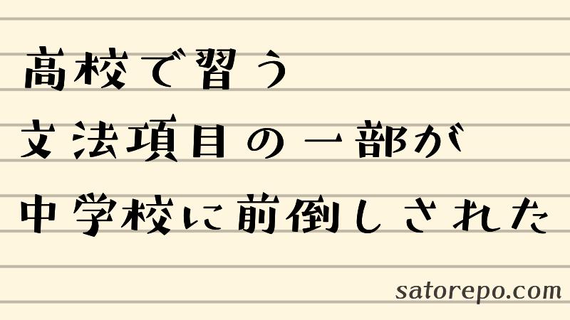 f:id:satorepo:20210622232752p:plain