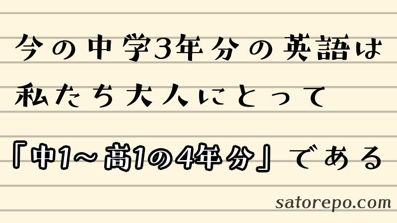 f:id:satorepo:20210622233031p:plain