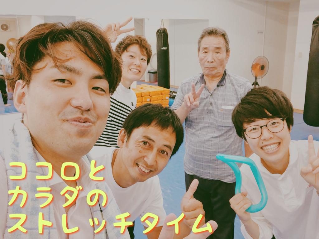 f:id:satori-lifehack:20180803005748j:plain