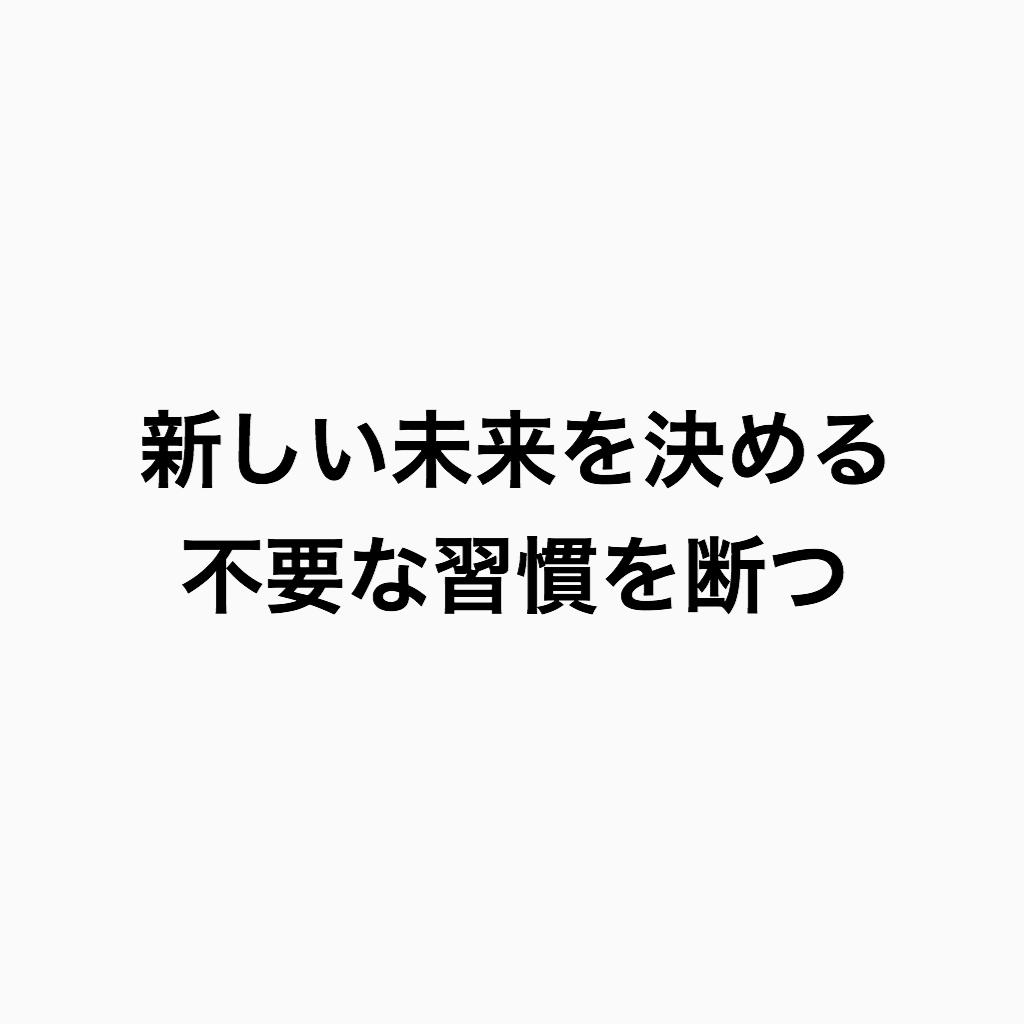 f:id:satori-lifehack:20180812141353j:plain