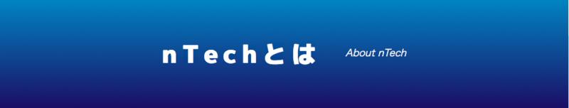 http://www.nr-japan.co.jp/index.html