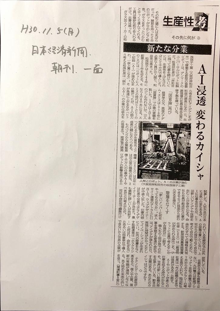 f:id:satori-lifehack:20181208225048j:plain