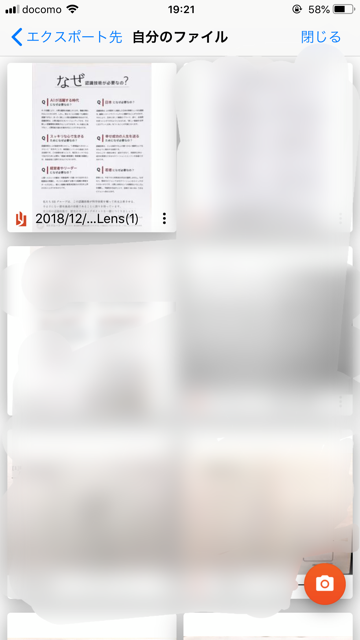 f:id:satori-lifehack:20181209210448p:plain