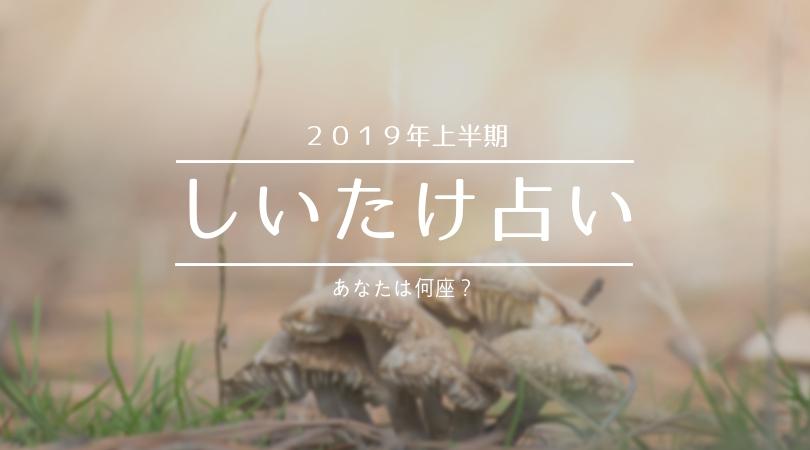 f:id:satori-lifehack:20181214022106j:plain