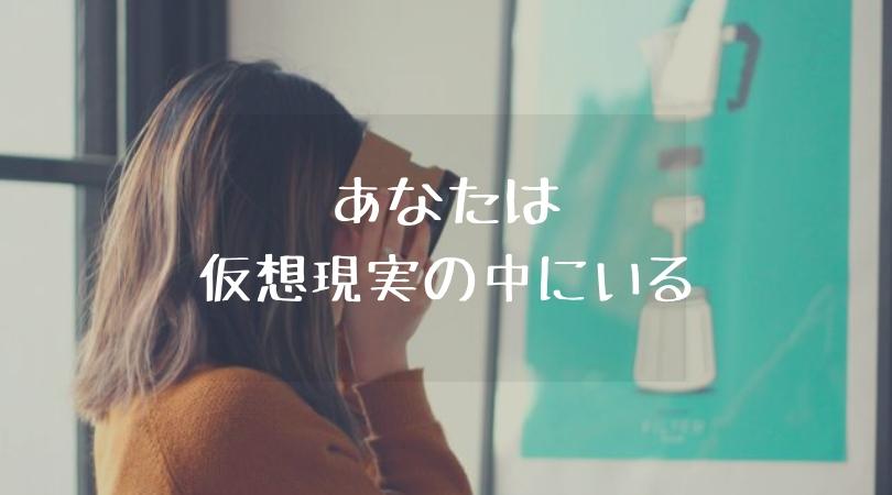 f:id:satori-lifehack:20181214023623j:plain