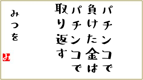f:id:satorikinesi:20201223104517j:plain