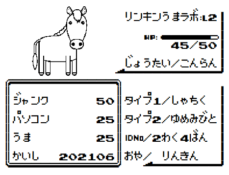 f:id:satoro_0721:20210704214740p:plain