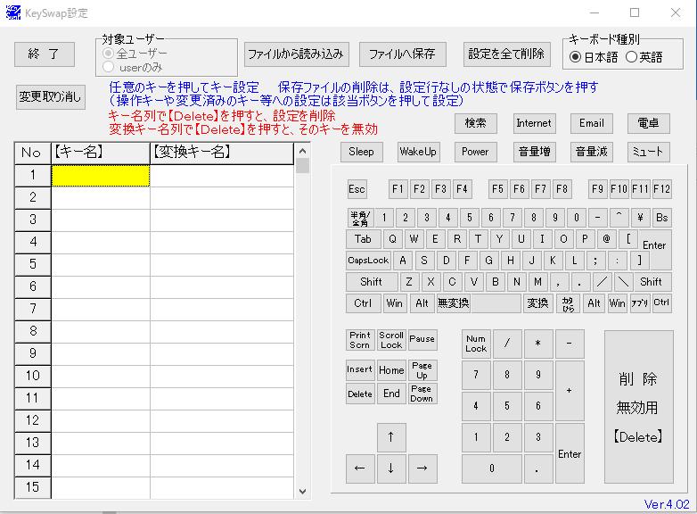 f:id:satoro_0721:20210705232458p:plain
