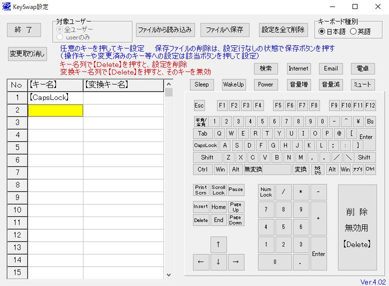 f:id:satoro_0721:20210705234128p:plain