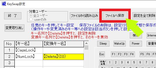 f:id:satoro_0721:20210705235538p:plain