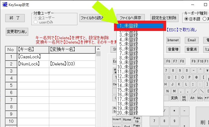 f:id:satoro_0721:20210705235815p:plain