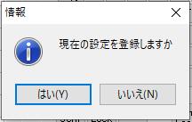 f:id:satoro_0721:20210706000421p:plain