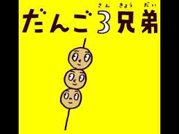 f:id:satoru-chan:20180801171853j:plain