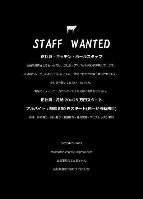 f:id:satoru-chan:20180808161131j:plain