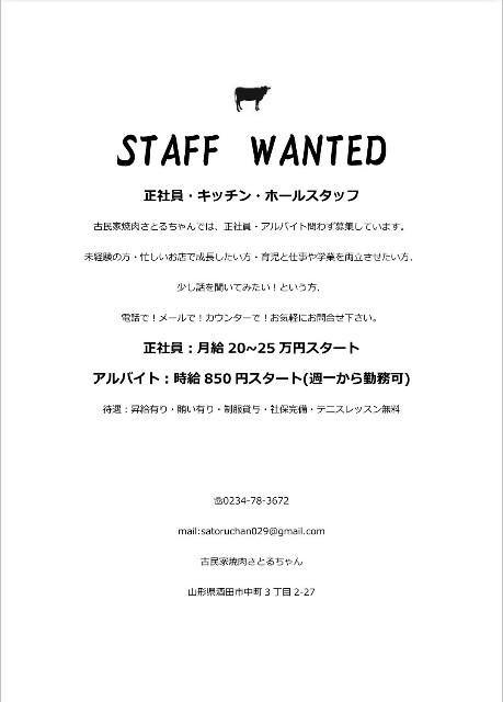 f:id:satoru-chan:20180808161146j:plain
