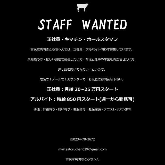 f:id:satoru-chan:20180820070740j:image