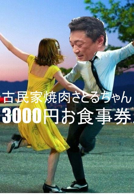 f:id:satoru-chan:20181017164636j:plain