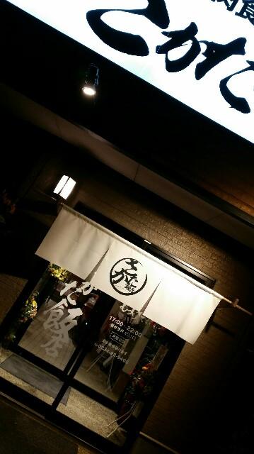 f:id:satoru-chan:20181220003336j:image