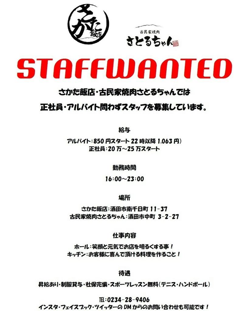 f:id:satoru-chan:20190221174152j:plain