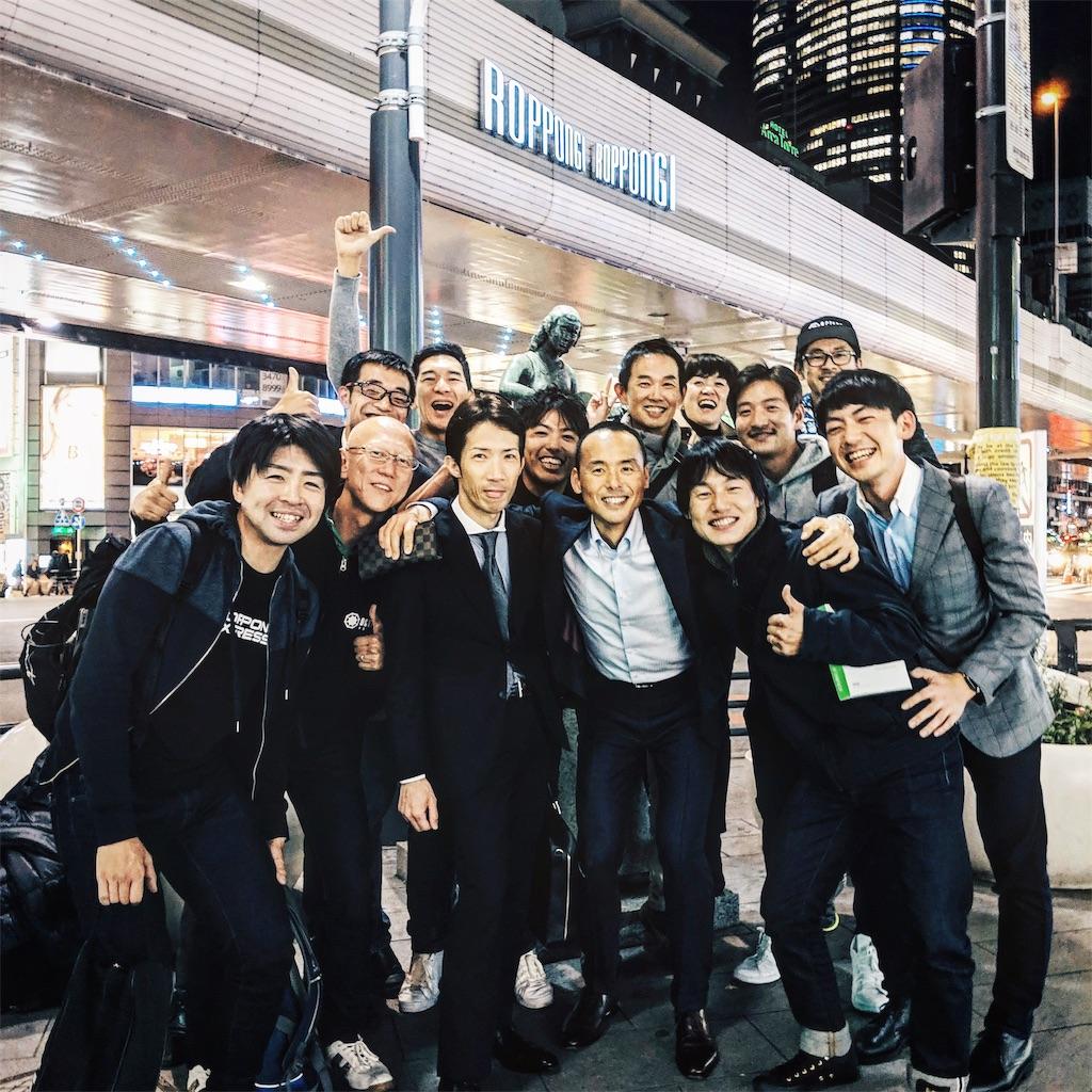 f:id:satoru-itabashi:20181210112827j:image