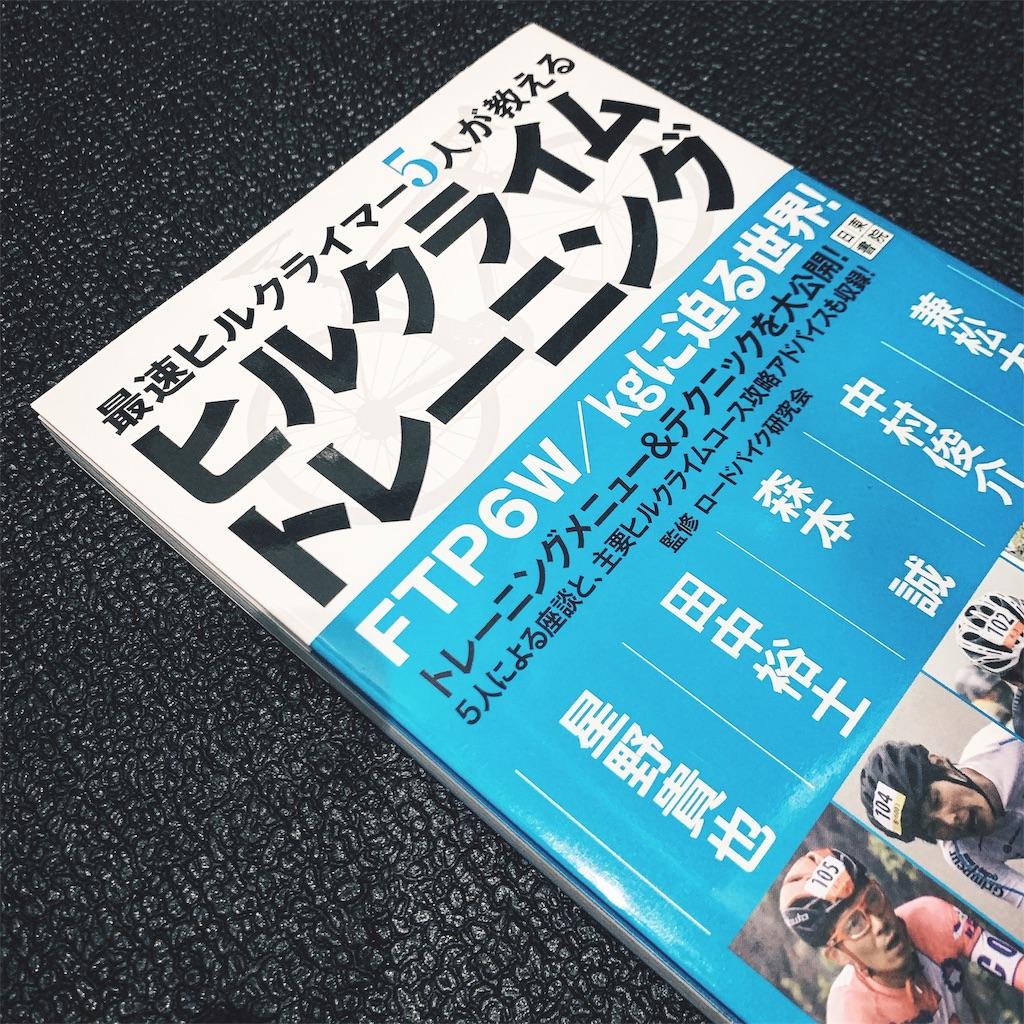 f:id:satoru-itabashi:20190310222959j:image