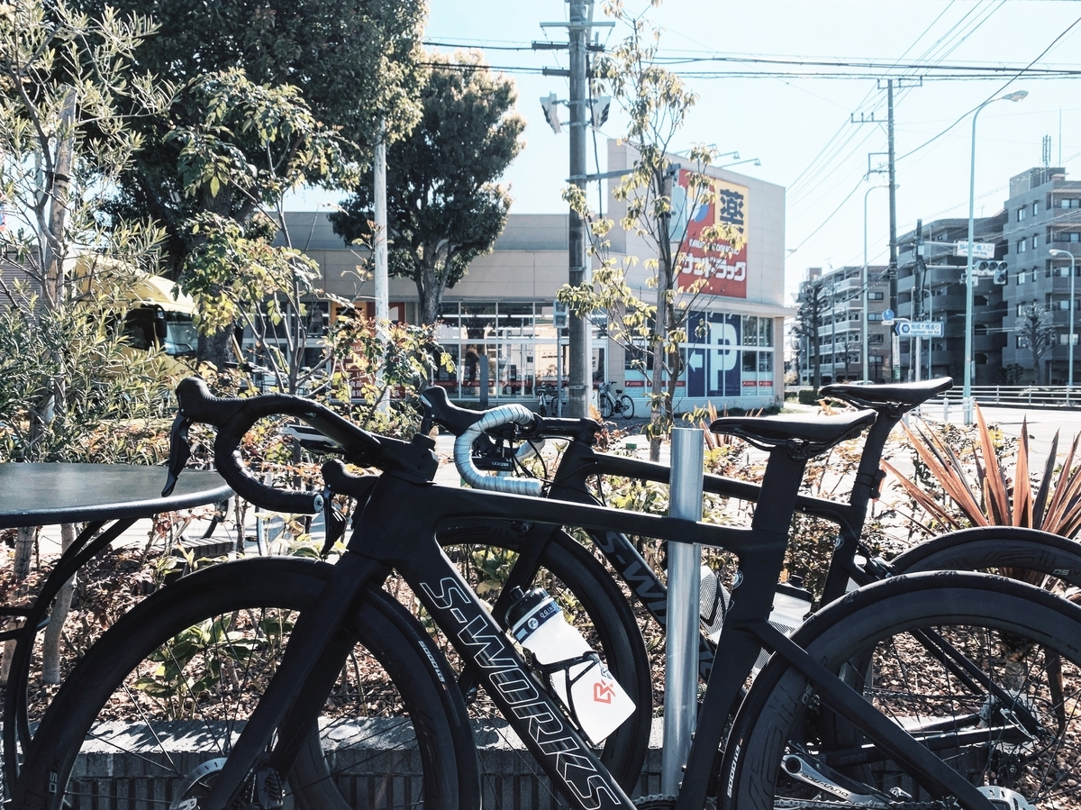 f:id:satoru-itabashi:20190413113550j:plain