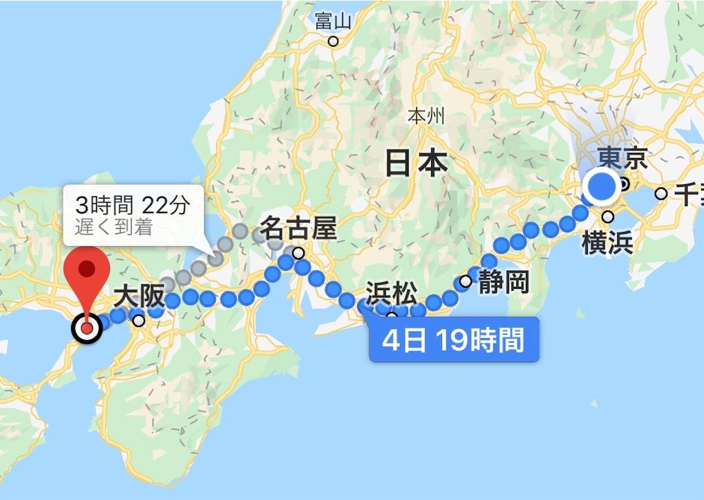 f:id:satoru-itabashi:20191016075034j:image