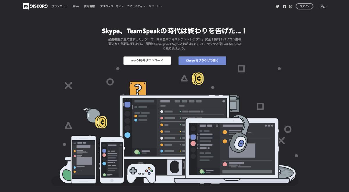 f:id:satoru-itabashi:20191205152517p:plain